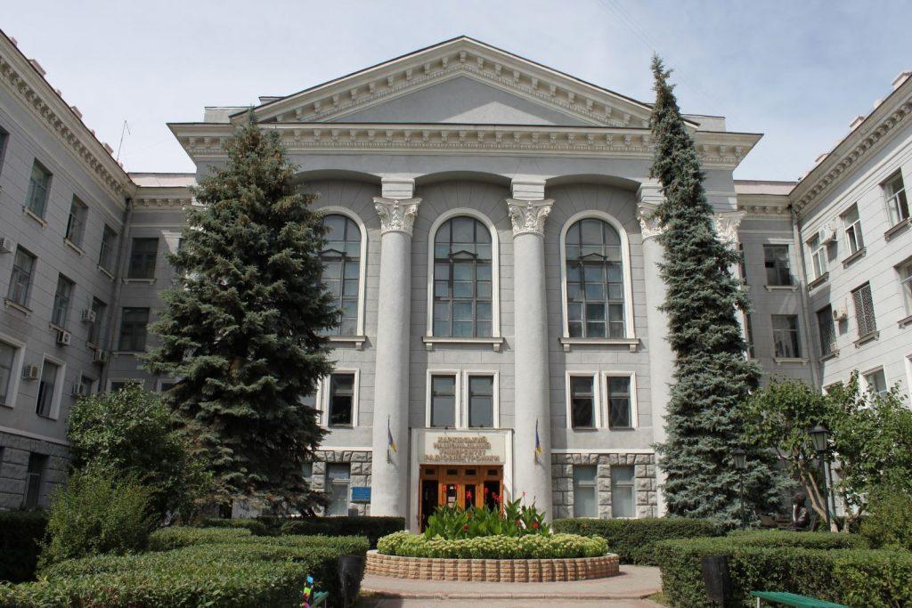 Ukrayna'da Sınavsız Üniversite Fırsatı