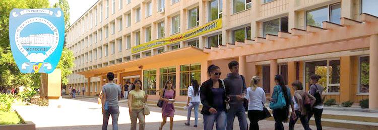 Harkov Karazin Üniversitesi Eğitimi