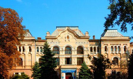 Odessa Tarım Üniversitesi