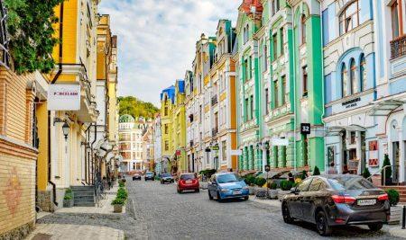 Ukrayna Üniversiteleri Bölüm Harç Ücretleri