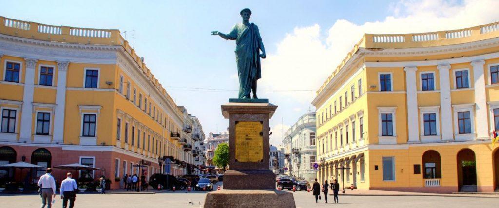 Ukrayna Üniversitelerinde Yüksek Lisans Kayıt