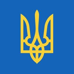 Ukrayna'da okuyabilmek için Türk öğrencilerin Ukrayna Öğrenci Vizesi alması gerekmektedir.