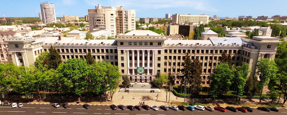 Kharkiv Ulusal Eczacılık Üniversitesi, Harkov Ulusal Eczacılık Üniversitesi