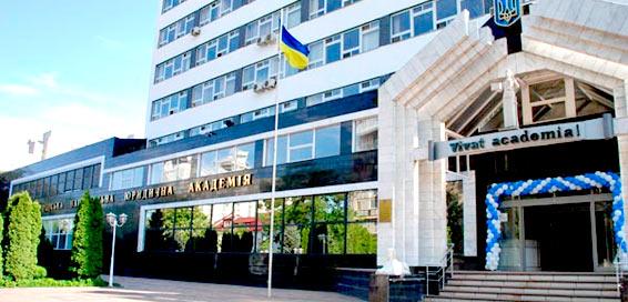 Ukrayna Üniversiteleri Kayıt için Güvenilir Danışmanlık Firmaları
