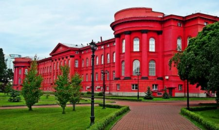 Taras Schevchenko Üniversitesi Eğitimi
