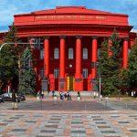 Taras Shevchenko Kiev Ulusal Üniversitesi Hakkında
