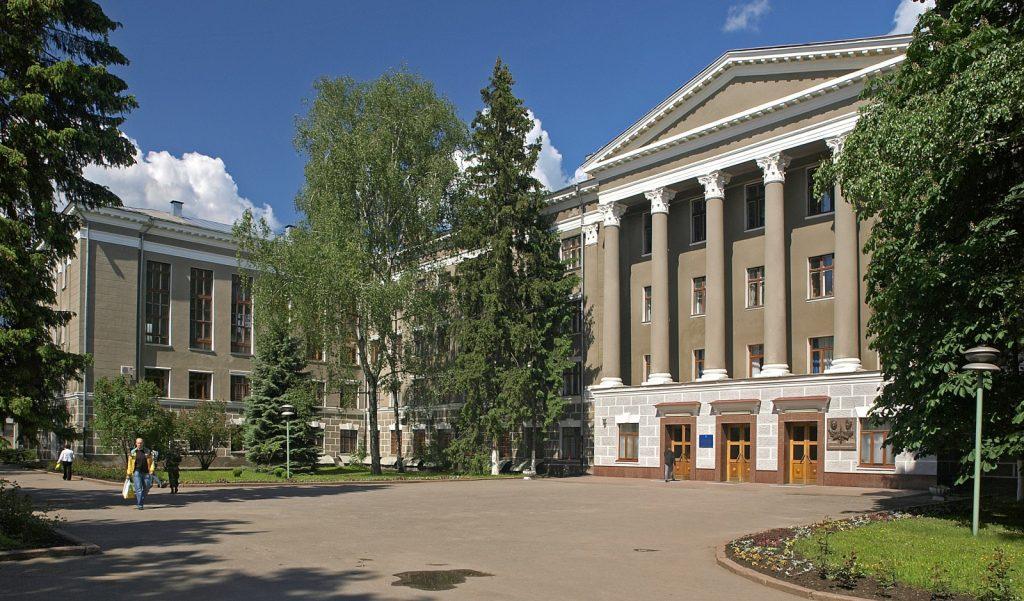 Kharkiv Ulusal Radyo Elektronik Üniversitesi