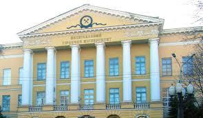 Ukrayna Ulusal Madencilik Üniversitesi