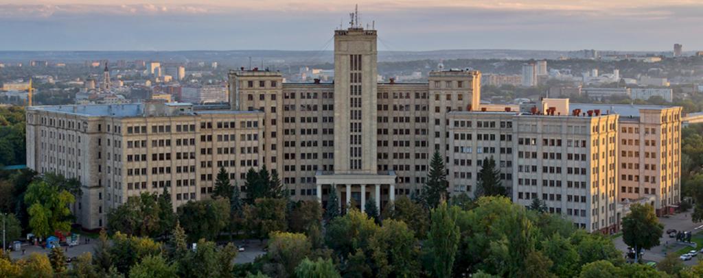Karazin Üniversitesi Tıp Fakültesi