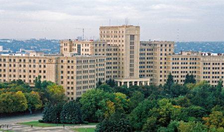 Kharkiv Karazin Üniversitesi Bölümleri