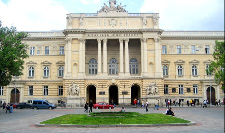 Odessa Uluslararası Humaniter Üniversitesi Bölümleri