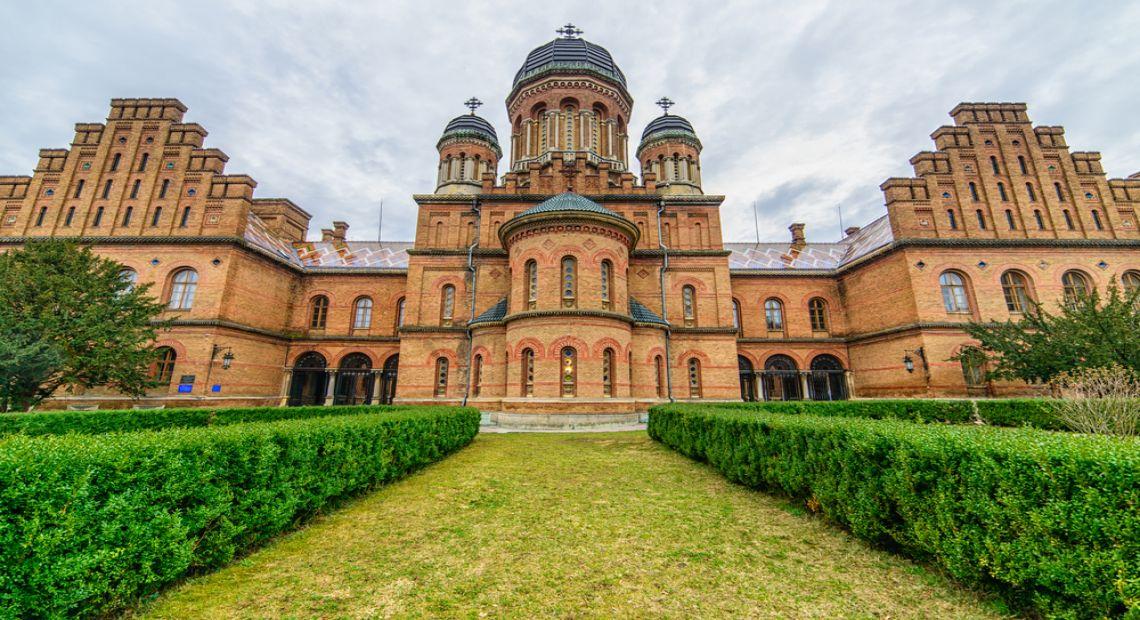 Ukrayna Üniversiteleri Eğitimi