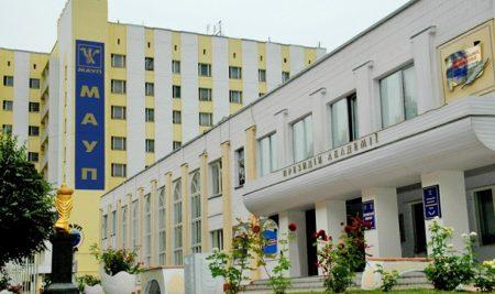 Ukrayna Üniversitelerine Nasıl Kayıt Olurum