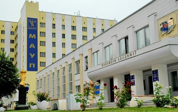 Kiev Maup Üniversitesinin Sunduğu Olanaklar