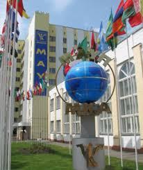Kiev Maup Üniversitesi Felsefe Bölümü