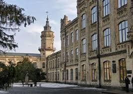Ukrayna Üniversiteleri Türkiye Temsilciliği