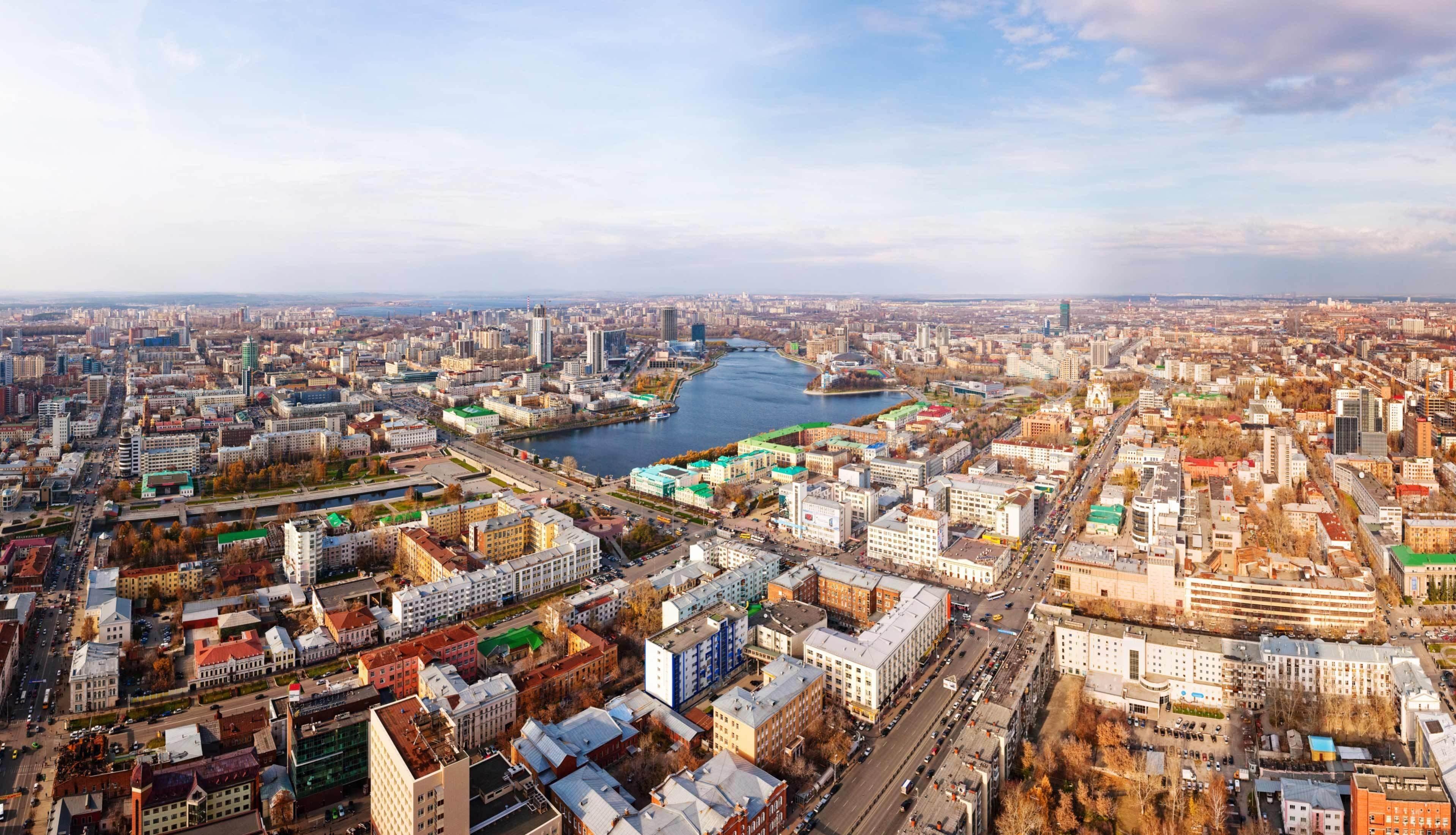 Kiev Politeknik Enstitüsü Nükleer Enerji Mühendisliği