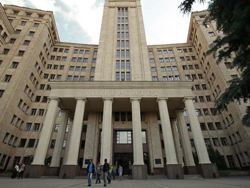 V.N. Karazin Üniversitesi Tıp Fakültesi