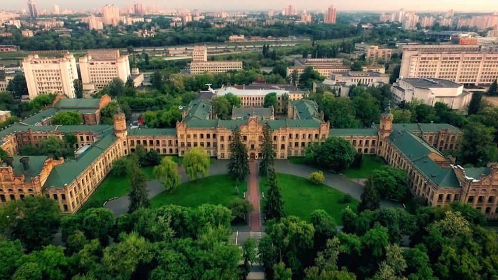 İgor Sikorsky Kiev Politeknik Üniversitesi Kayıt