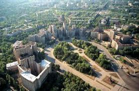 Ukrayna Üniversitelerine Kayıt