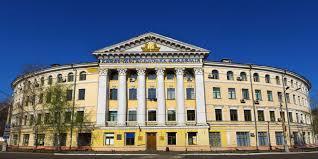 UAFM Kiev Tıp Üniversitesi