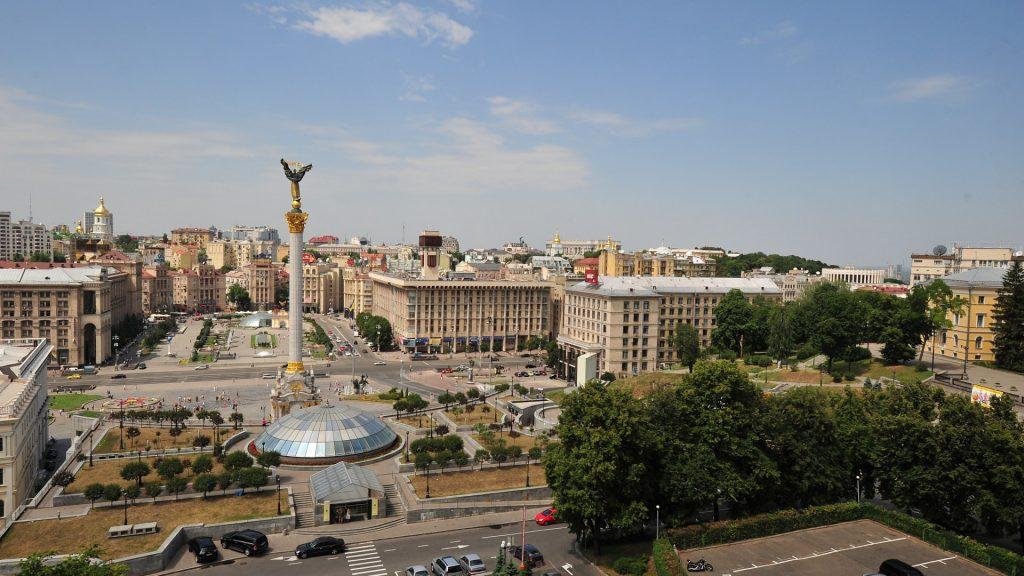 UAFM Kiev Tıp Üniversitesi Hazırlık Fakültesi